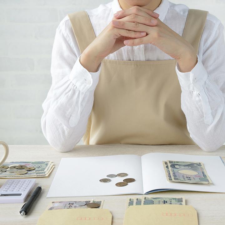 利用料金と選び方